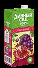 Упаковка 1 литр, напиток Дивный Сад со вкусом - Гранат-Виноград