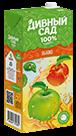 Упаковка 2 литра, напиток Дивный Сад со вкусом - Яблоко