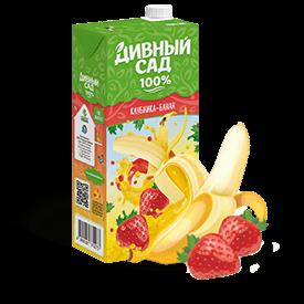 Напитки Дивный Сад, вкус - Клубника-Банан
