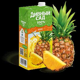 Напитки Дивный Сад, вкус - Ананас