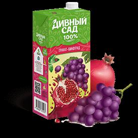 Напитки Дивный Сад, вкус - Гранат-Виноград